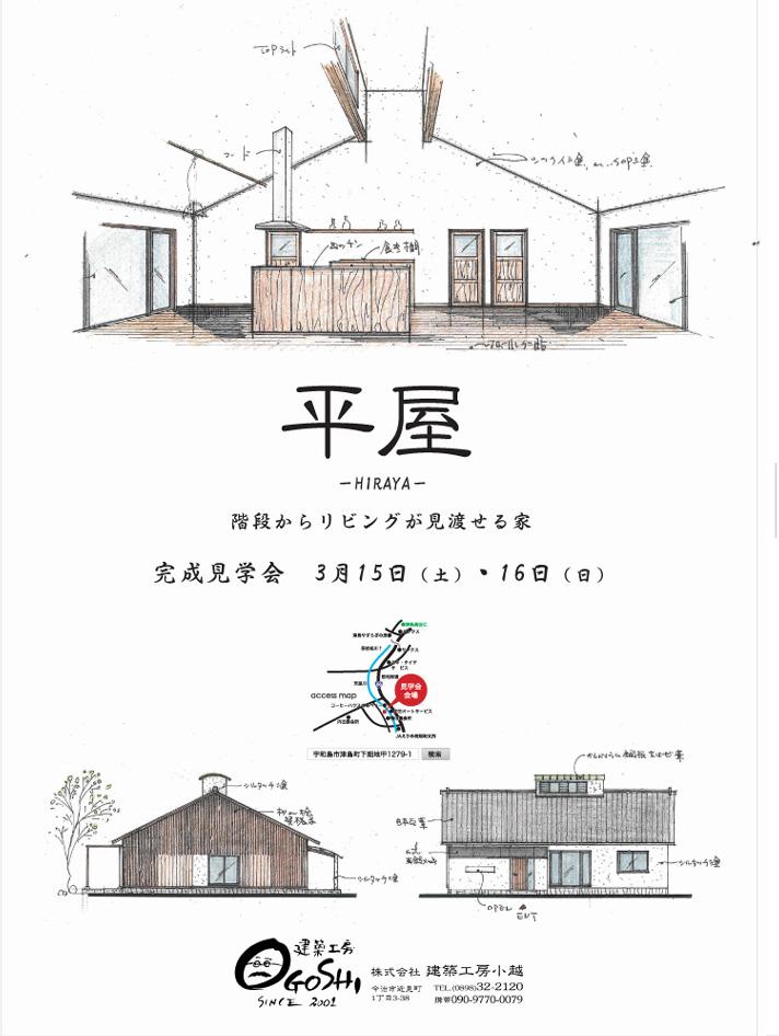 ogoshi002